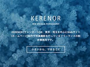 KERENOR