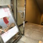 [写真展] 藤岡亜弥 「アヤ子、形而上学的研究 」を見に行きました