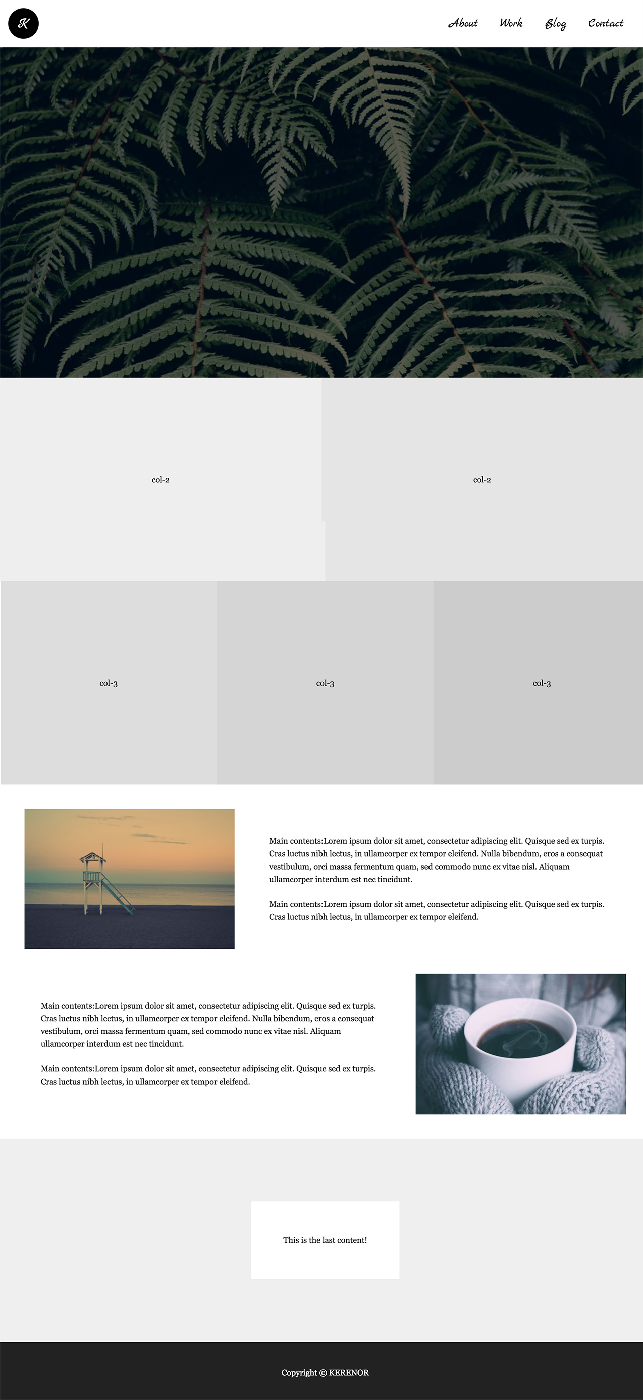 [CSS3] flexboxによるレスポンシブサイトの作り方 - シングルページ編(サンプル付き)