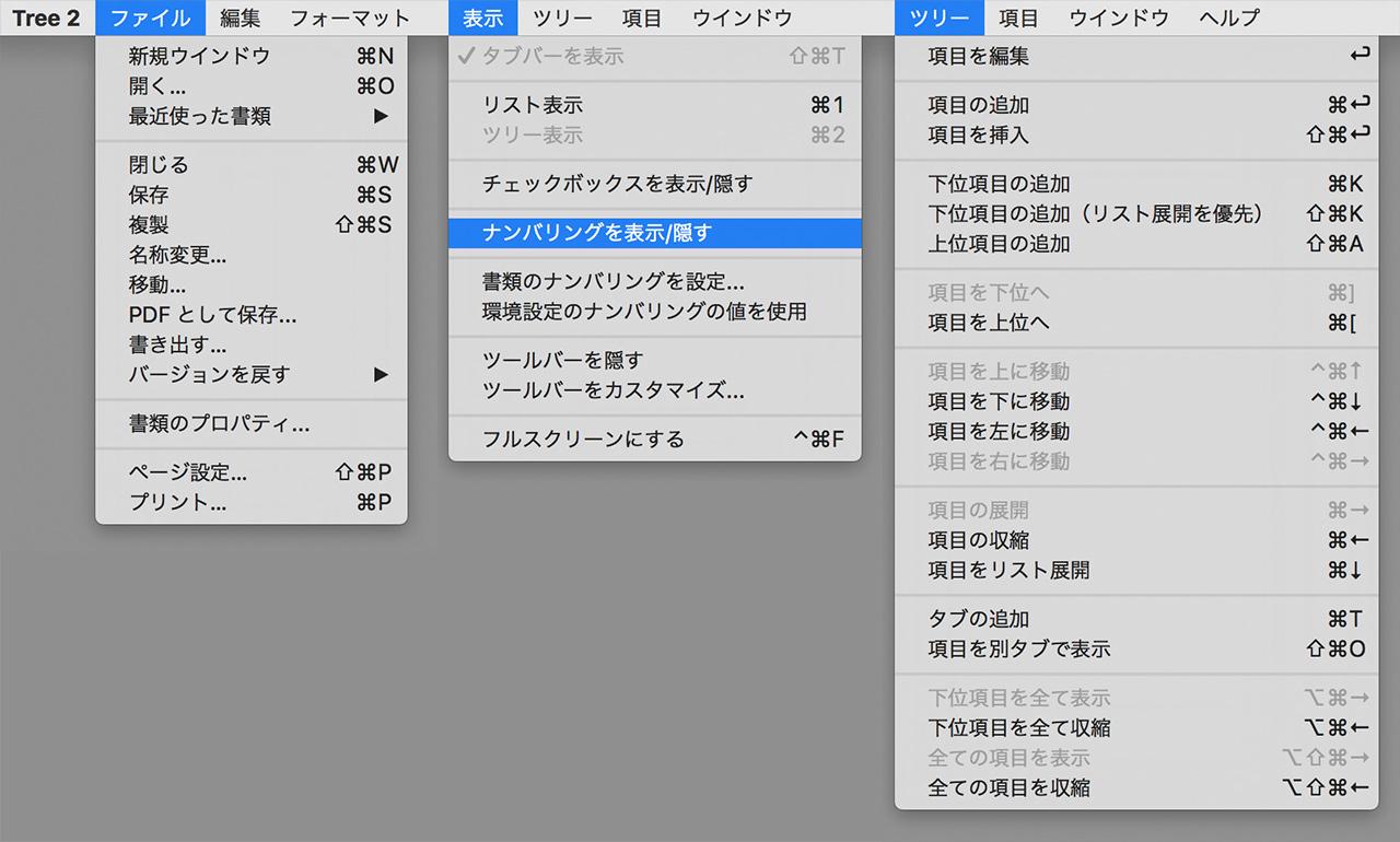 tree2_menu