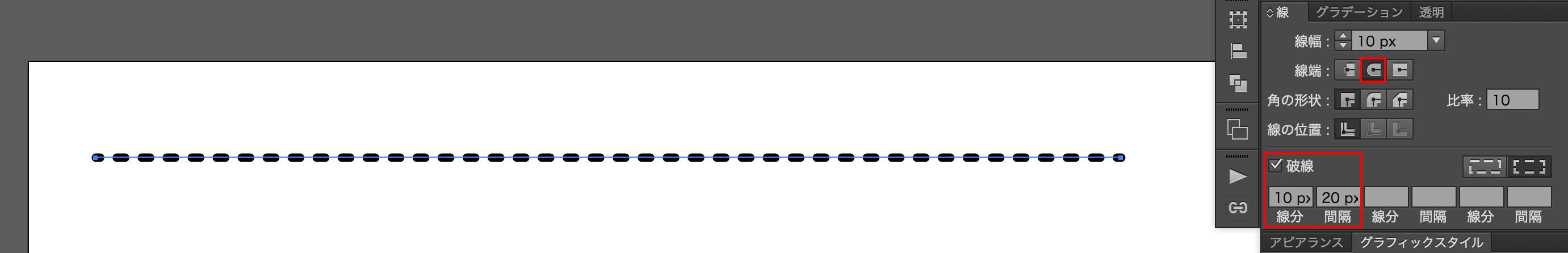 【Illustrator編】手書き風のラフでランダムなかわいい点線・破線を作る方法