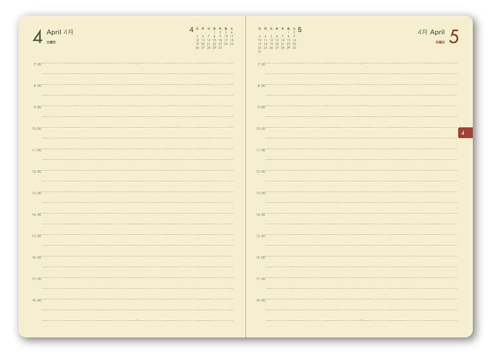 【保存版】ほぼ日手帳以外の1日1ページの手帳まとめ