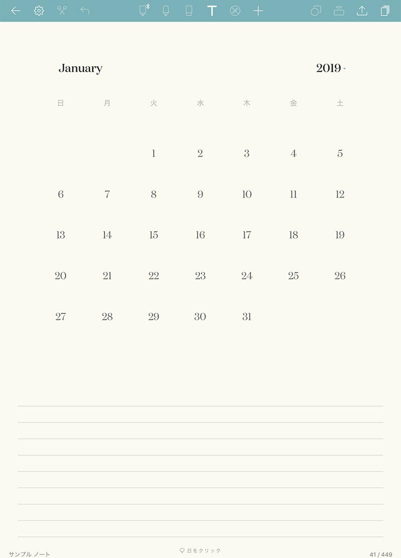 Noteshelf 2のテンプレート「デジタル日記」マンスリー