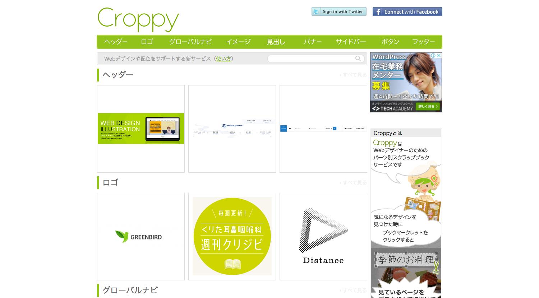 Croppy