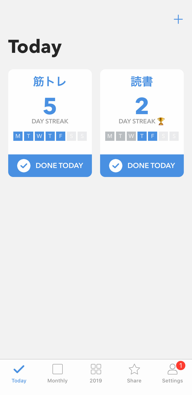 Habit Tracker ++