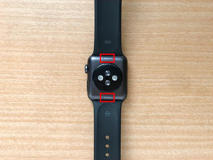 Apple Watchのバンド交換 - バンドを外す