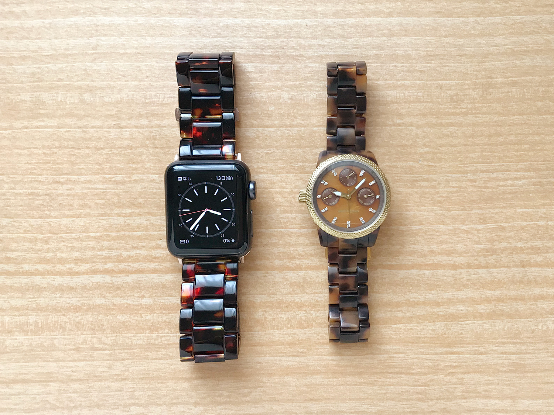 Apple Watchのバンド交換 - MICHAEL KORSのべっ甲柄時計との比較