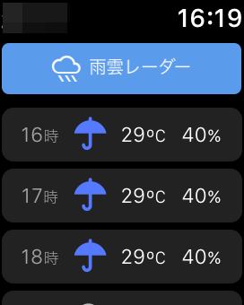 Apple Watch - Yahoo!天気