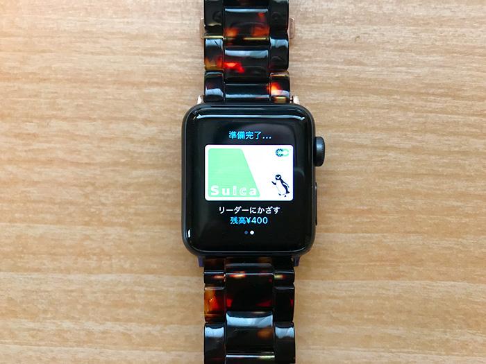Apple WatchのSuicaで支払う