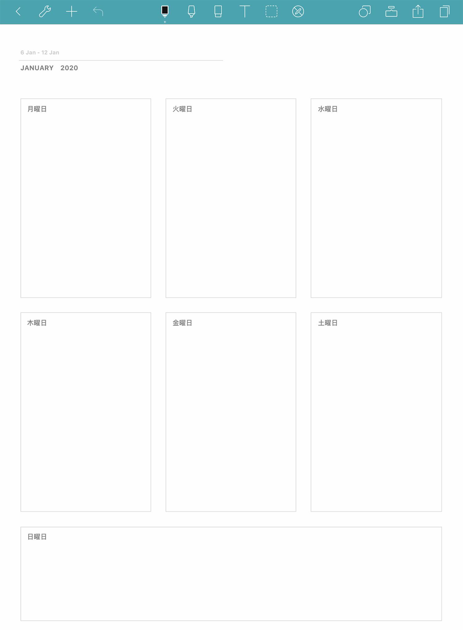 Noteshelfの手帳・スケジュール用テンプレート