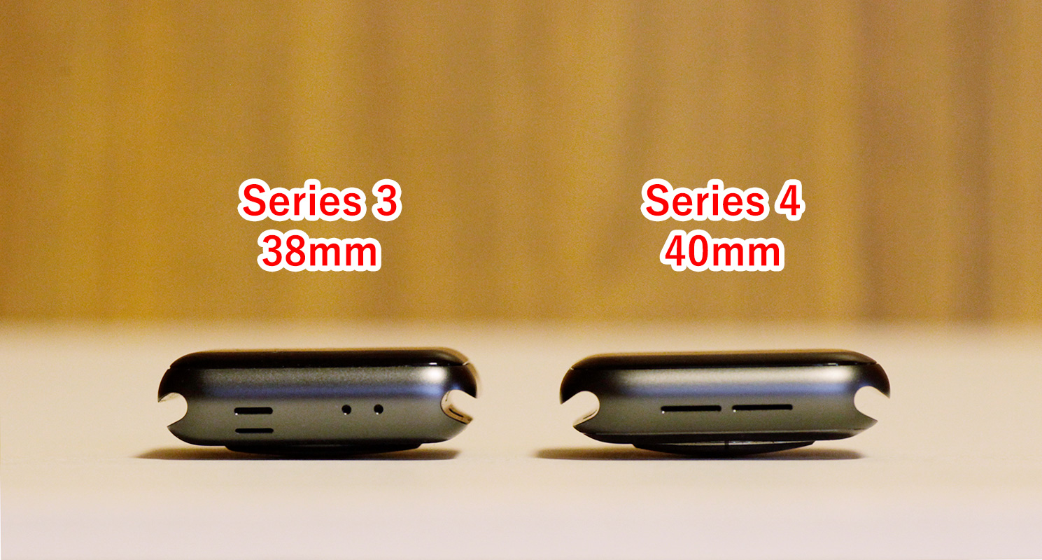 Apple Watch Series 4(40mm)とSeries 3(38mm)の薄さ比較