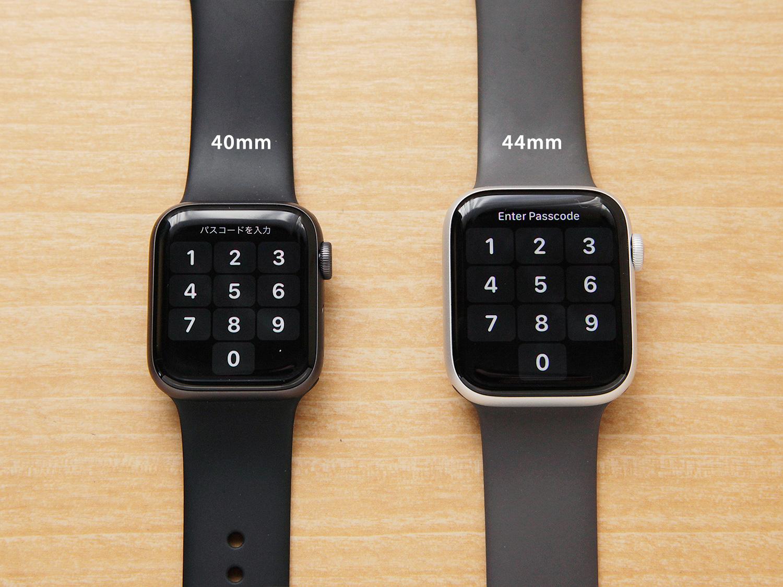Apple Watch Seires 4の40mmと44mmサイズ比較(パスコード)