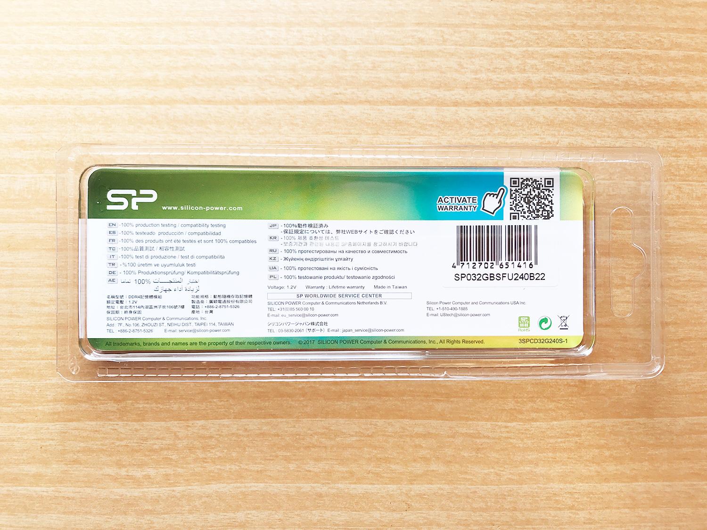シリコンパワー メモリDDR4-2400(PC4-19200) 16GB×2枚 260Pin 1.2V CL17