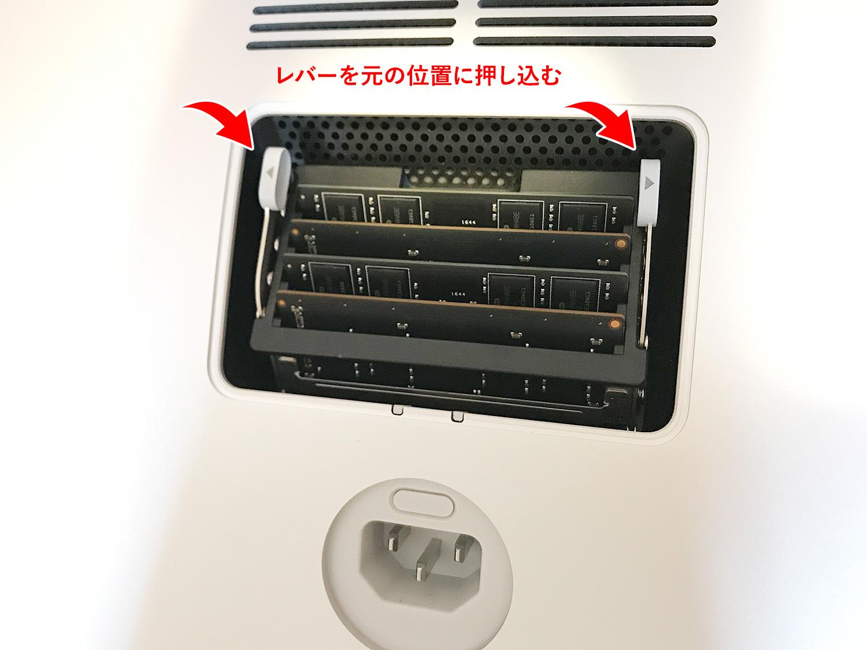 iMac27インチ (Retina 5K)に32GBのメモリーを追加する