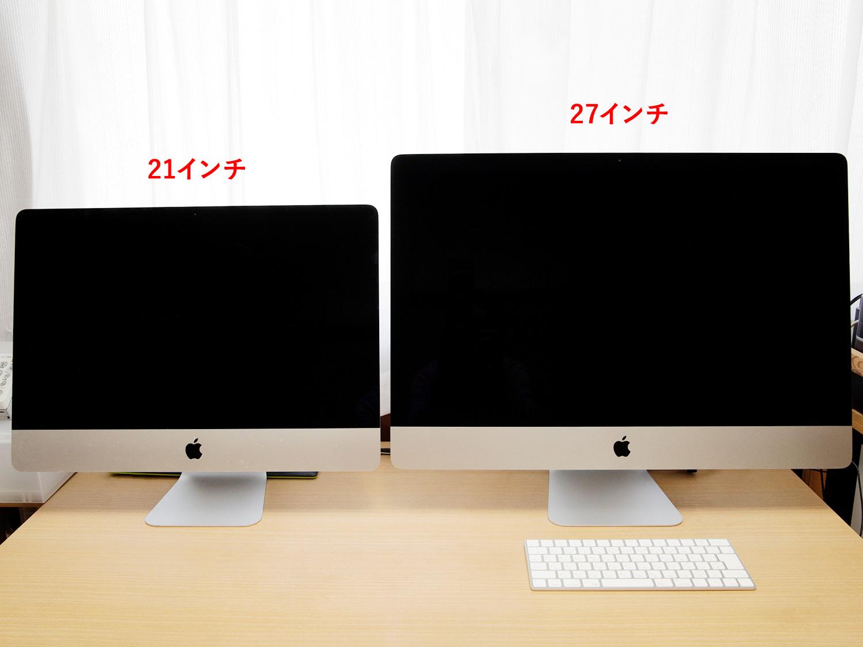 iMac21インチとiMac27インチのサイズ比較