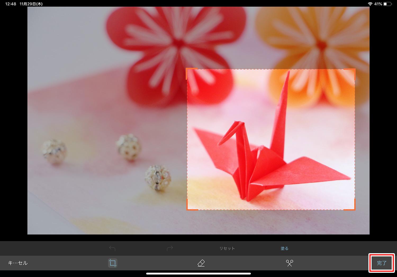 Noteshelfで矩形で画像をトリミング・切り取る方法