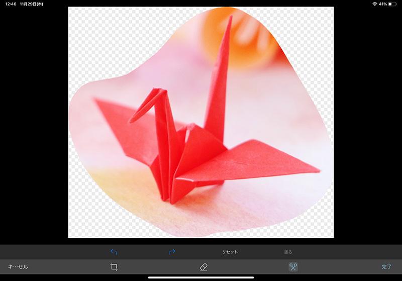 Noteshelfで画像をフリーハンドでトリミング・切り取る方法