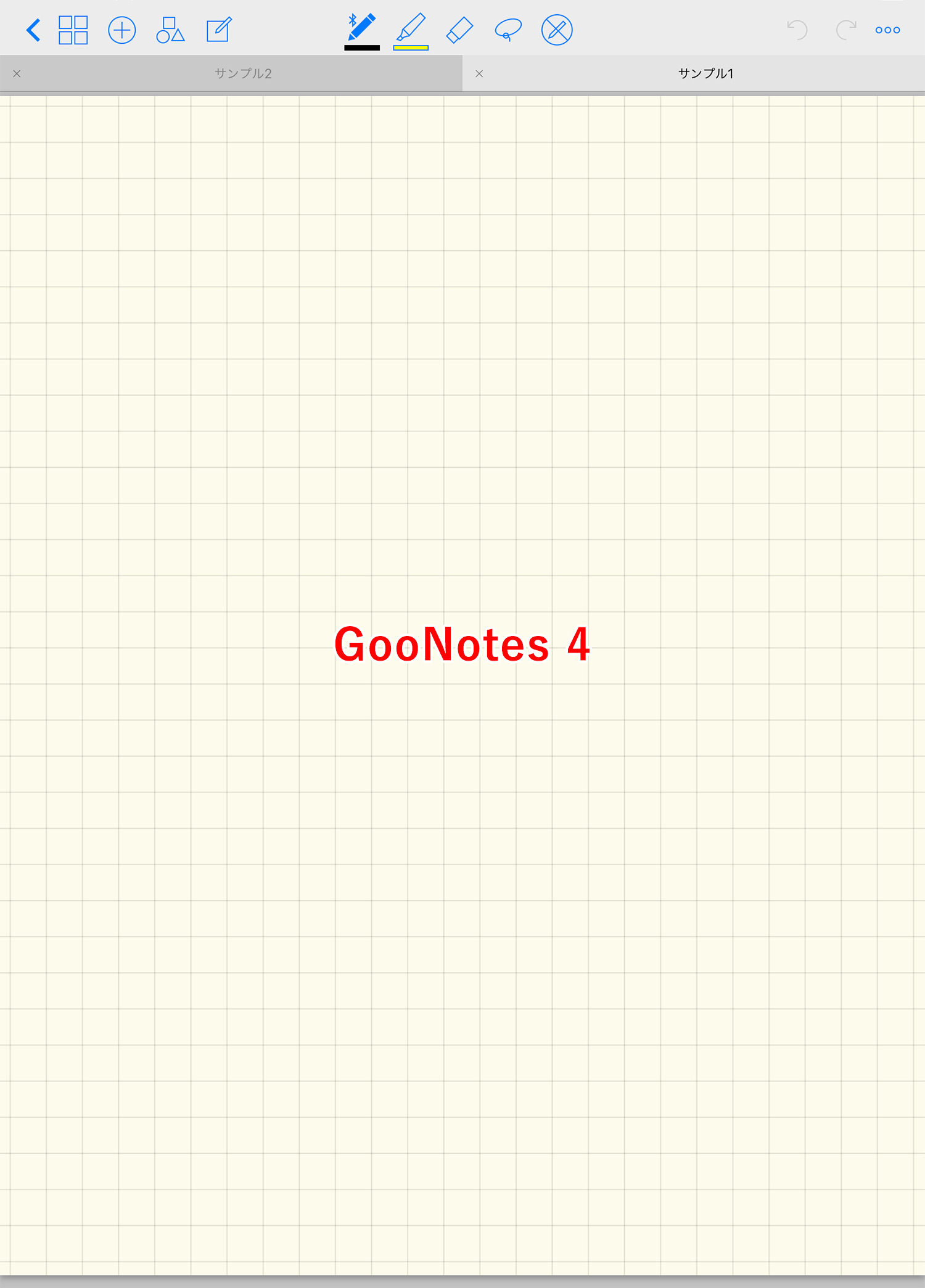 GoodNotes 4のノートのユーザーインターフェース(比較)