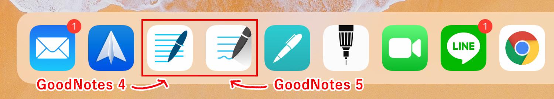 GoodNotes 4とGoodNotes 5は共存可能で両方使えます