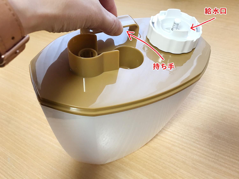 超音波加湿器「uruoi+(うるおいプラス)」の給水タンク