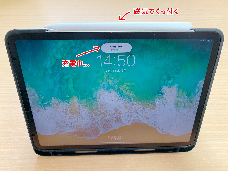 第二世代Apple PencilはiPadに磁気でくっ付けるだけでペアリングと充電が可能