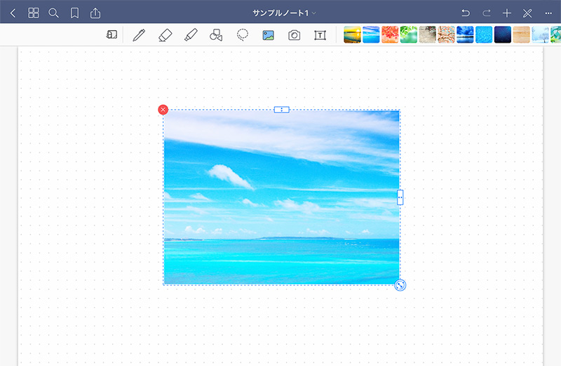GoodNotes 5で画像を矩形で切り取る(トリミング)