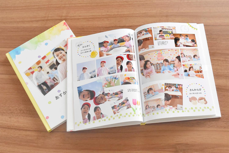 MyBookで作る卒園アルバム