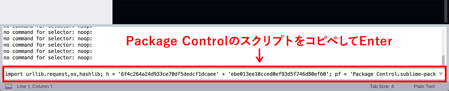 Sublime TextでPackage Controlをインストールする