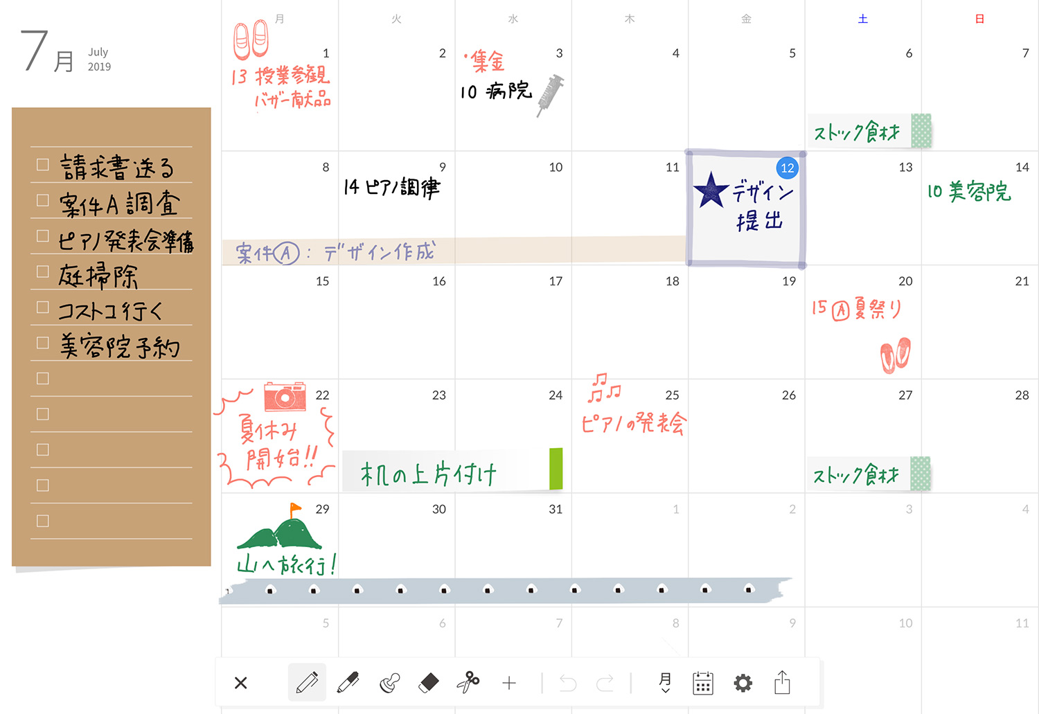 Planner for iPad マンスリー(月)の記入例