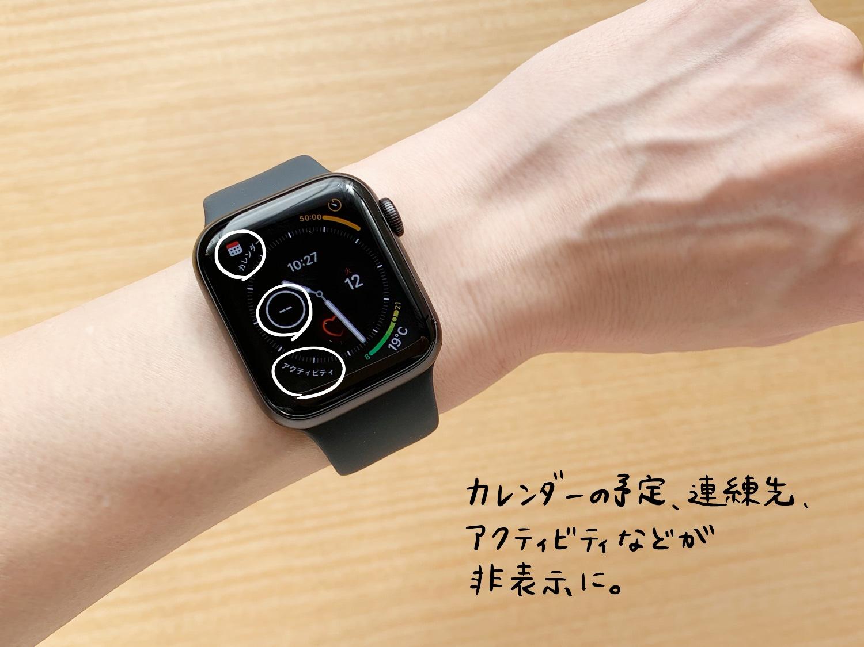 Apple Watch Series 5の常時表示Retinaディスプレイ(メリディアン)