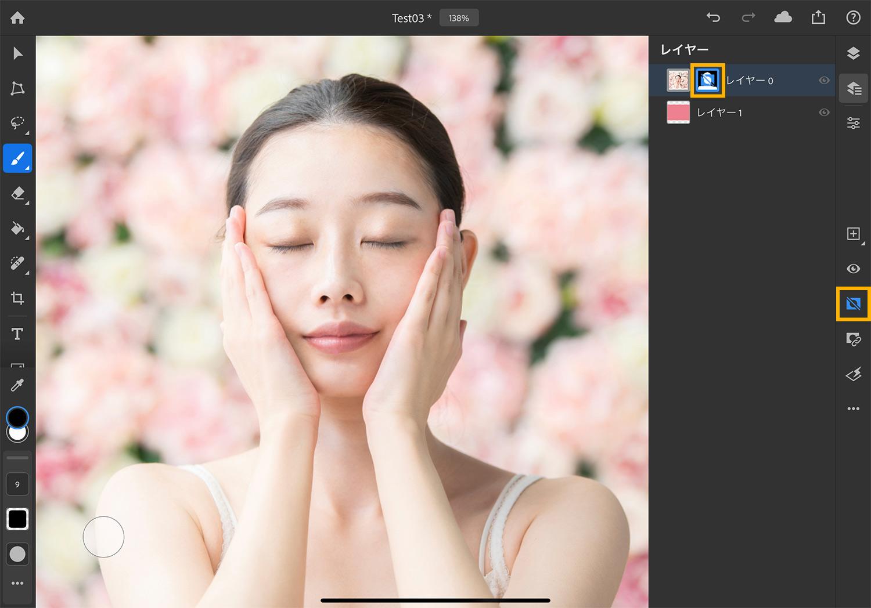 【iPad版Photoshopで写真の背景を切り抜く】マスクを非表示にして元画像を確認する