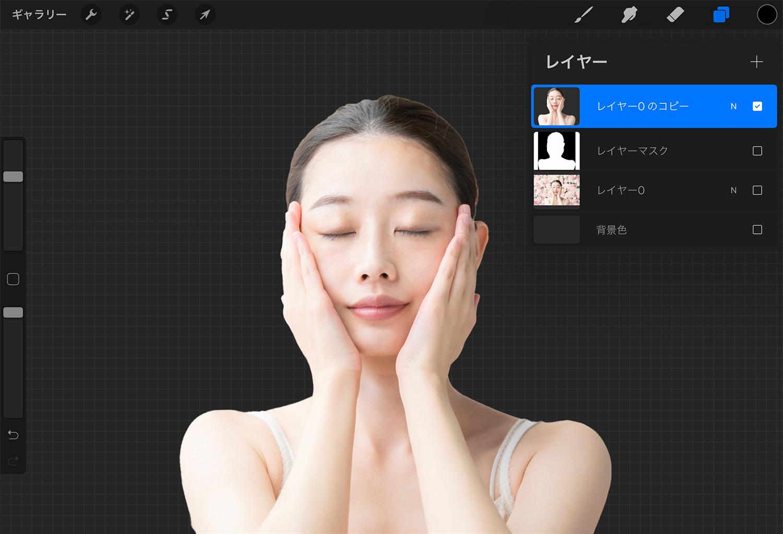 【iPad版Photoshopで写真の背景を切り抜く】書き出したPSDファイルをProcreateで開く