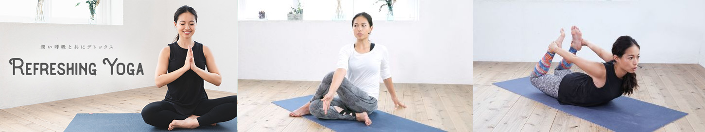 LEAN BODY Refreshing Yoga