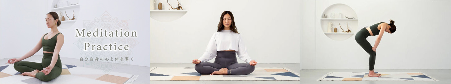 LEAN BODY Meditation Practice