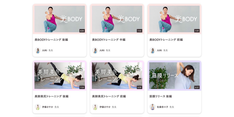 SOELU(ソエル)のビデオレッスン動画一覧