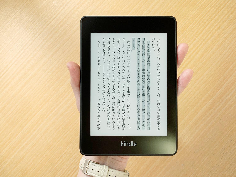 Kindle iPad比較:Kindleは小さくて軽い