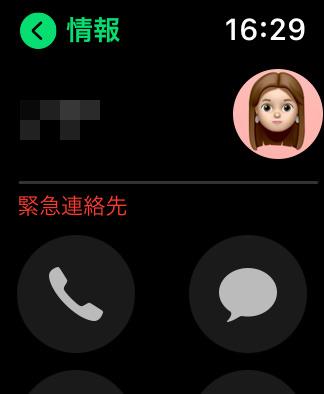 Apple Watchで電話をかける