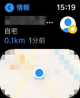 Apple Watchで子供などの家族の位置情報を確認する