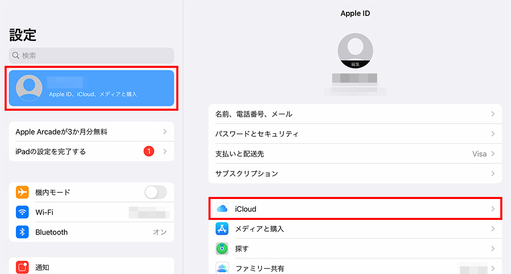 iPad純正メモアプリ:iCloudで同期する方法