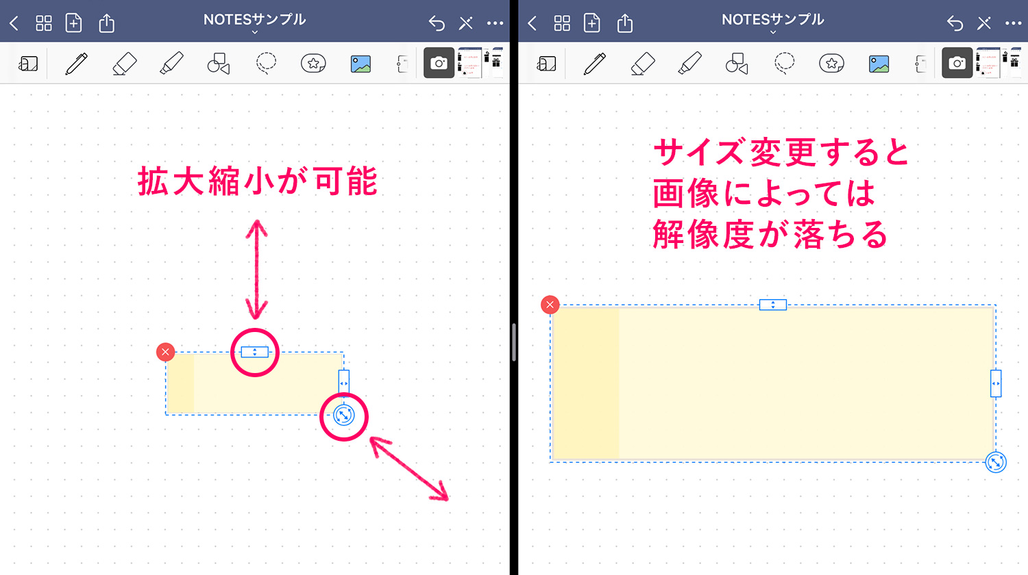 GoodNotes 5 要素ツール(Elements tool) 要素・素材のサイズの変更